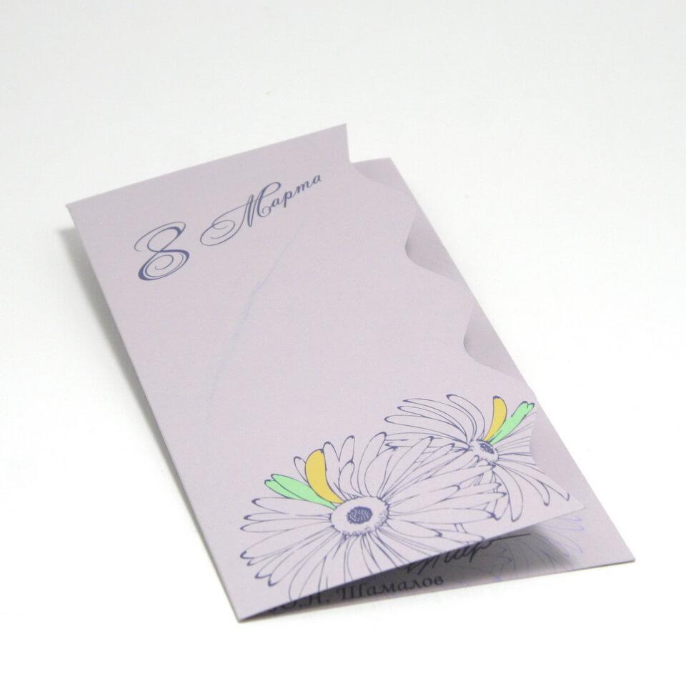 как сделать открытку для печати стали изучать