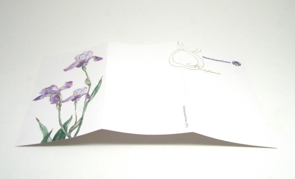 Дизайн разработки открыток