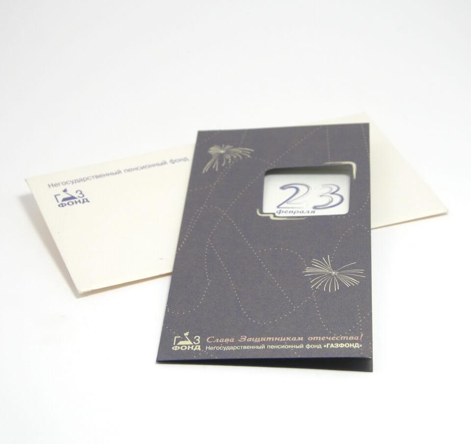Лет свадьбы, дизайн поздравительных открыток поташник