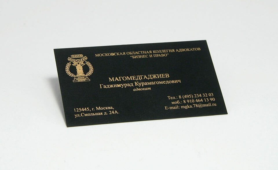 фото образец визиток для юриста изображающие смерть виде
